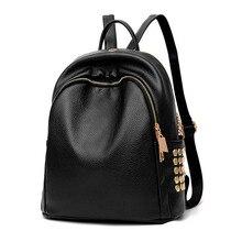 Для женщин Мода заклепки черный кожаный рюкзак корейский Путешествия торговый сумка минималистский Многофункциональный рюкзак