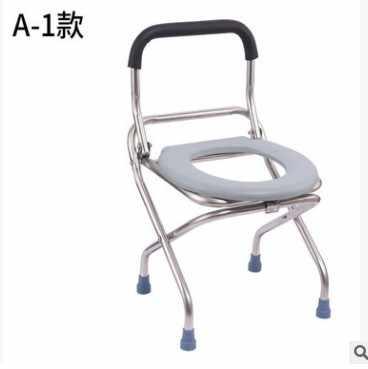 Groovy Stainless Steel Folding Toilet Elderly Toilet Seat Anti Skid Toilet Chair Patient Stool Toilet Stool Pabps2019 Chair Design Images Pabps2019Com