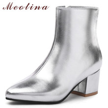купить Meotina Winter Ankle Boots Women Boots PU Leather Block High Heel Short Boots Zipper Pointed Toe Shoes Lady Autumn Gold Size 43 дешево