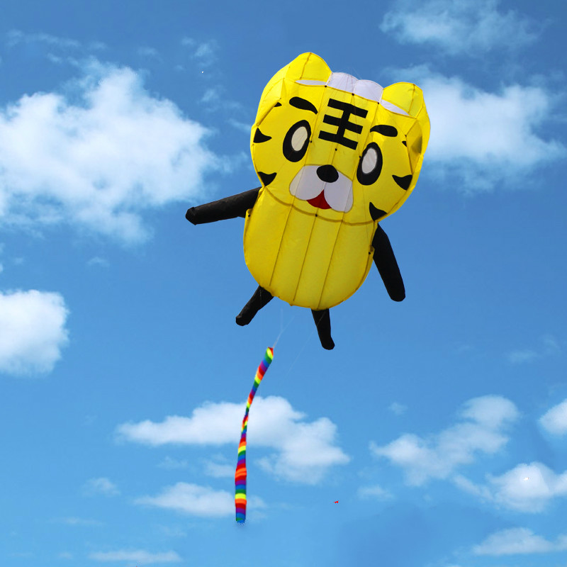 software software pipa pipa tigre amarelo bonito sapo verde com cauda longa ao ar livre brinquedo