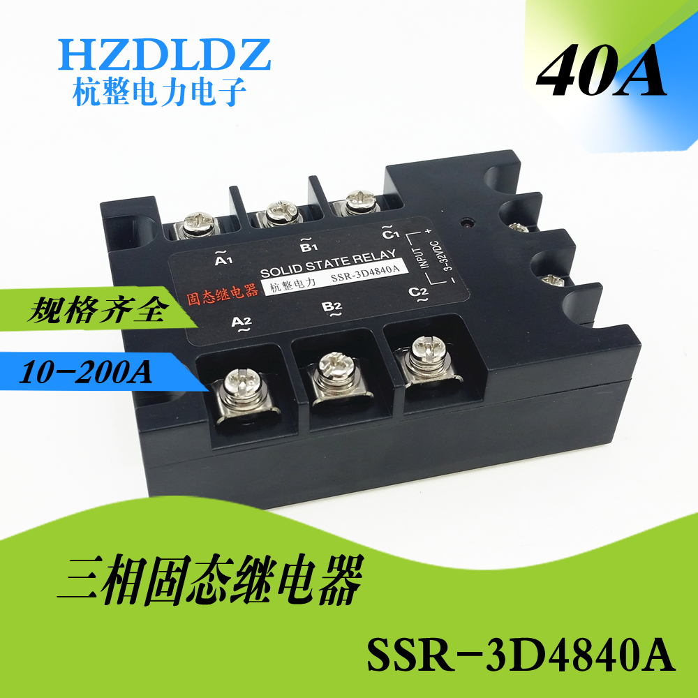 The Three-phase DC / AC Solid-state Relay 40A 032 3840Z SSR-3D4840A MGR-3 free shipping mager 10pcs lot ssr mgr 1 d4825 25a dc ac us single phase solid state relay 220v ssr dc control ac dc ac