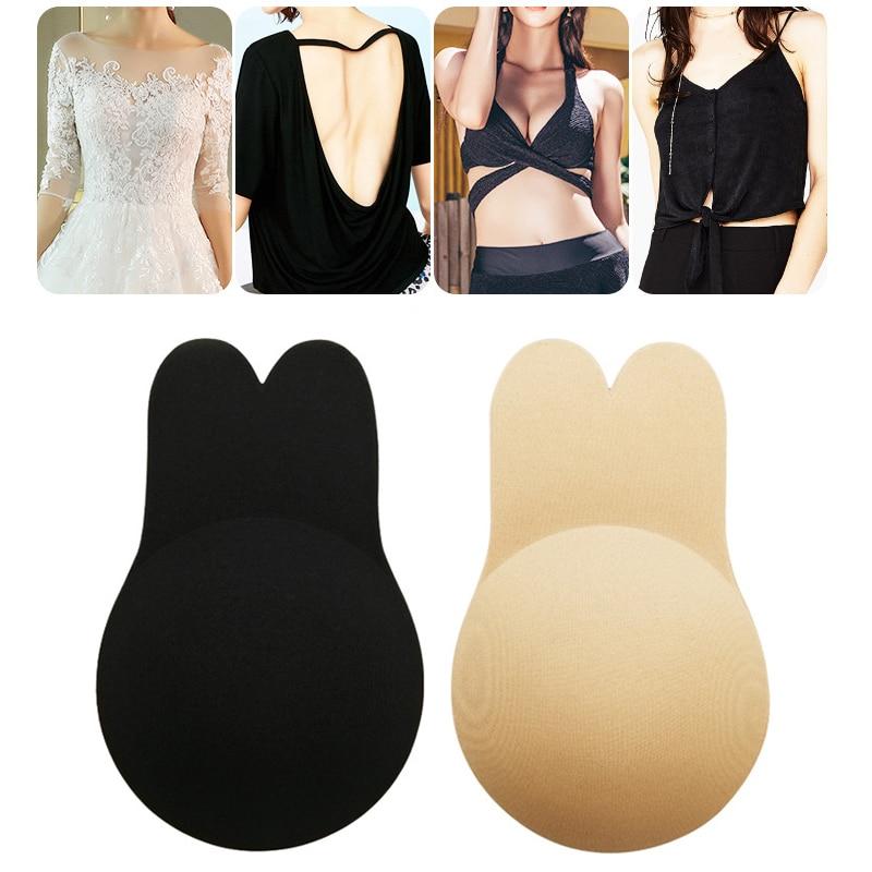 Invisible Bra Pad Self Adhesive Invisible Tape Bra Breast Pasties Chest Stickers Silicone Nipple Cover Breathable Bra Intimate