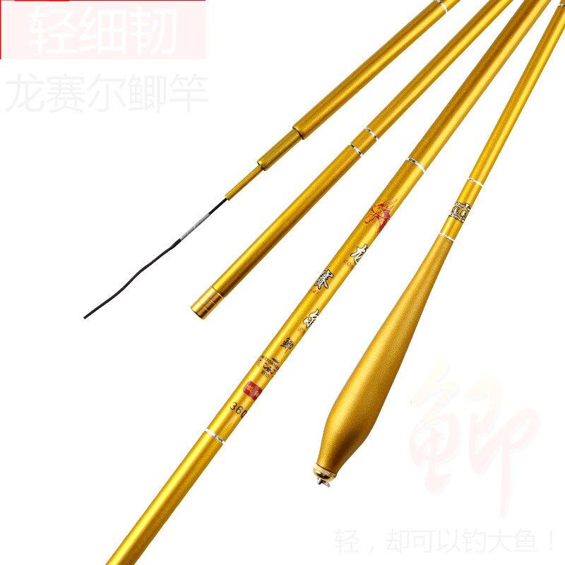 super fina haste lula vara de pesca luz ultra super fino taiwan vara de pesca vara