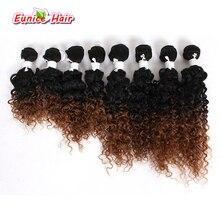 Mongolian kinky curly hair 8pcs 300gram Brazilian Hair Extension Human Braiding Hair Crochet Braids Weave Bundles Full Head