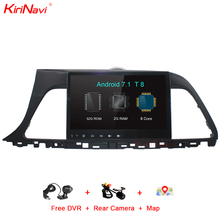 KiriNavi Восьмиядерный Android 7,1 сенсорный экран автомобильный DVD gps для hyundai Sonata Автомобильная аудиосистема стерео Мультимедиа gps-навигация с rds