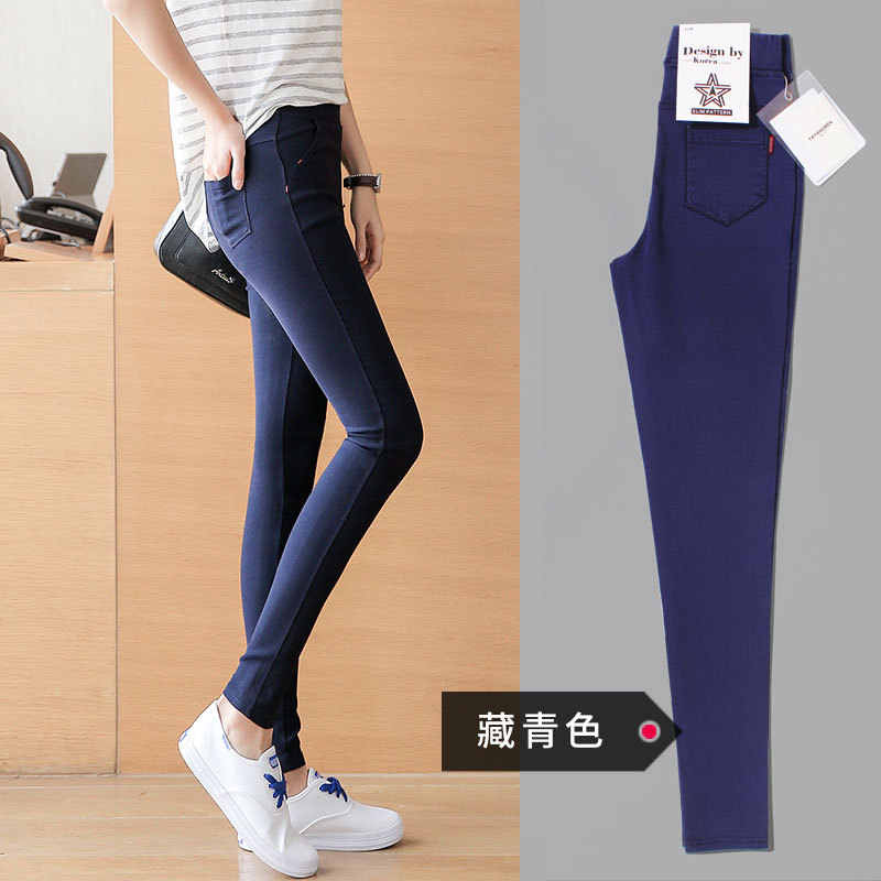 aa5a2c11b50 ... Aselnn 2018 Spring New Women Thin Pants High Waist Elastic Casual  Skinny Pencil Pants Snow Black