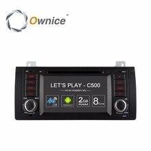 Ownice C500 автомобиля на борту блок компьютера gps Навигатор Авто DVD Мультимедиа Видео Bluetooth музыкальный плеер для BMW 5-E39 X5-E53