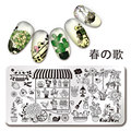 1Pc Nail Stamping Plate Rectangle Potted Plant Garden Pattern Nail Art Stamp Template Image Plate Stencil Harunouta L036