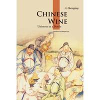 Китайская Вселенная вина в бутылке язык английский держать на протяжении всей жизни обучения, пока вы живете знания бесценны 163