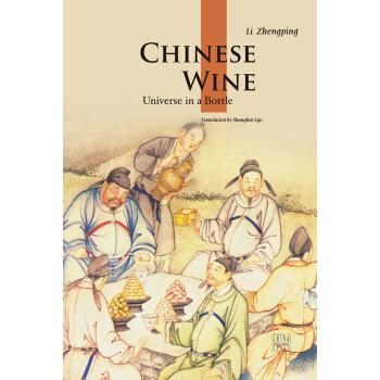 Chinese Wine Universe in a Bottle Language English Keep on Lifelong learning as long you live knowledge is priceless-163