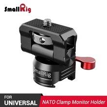 SmallRig Adjustable Mount Quick Release Nato Clamp Monitor Holder Swivel 360 degree & Tilt 150  2347