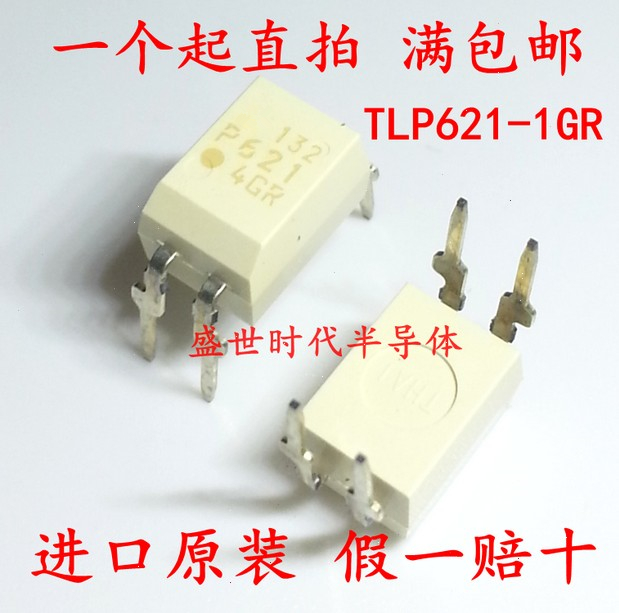 100pcs/lot TLP621-1 DIP8 TLP621