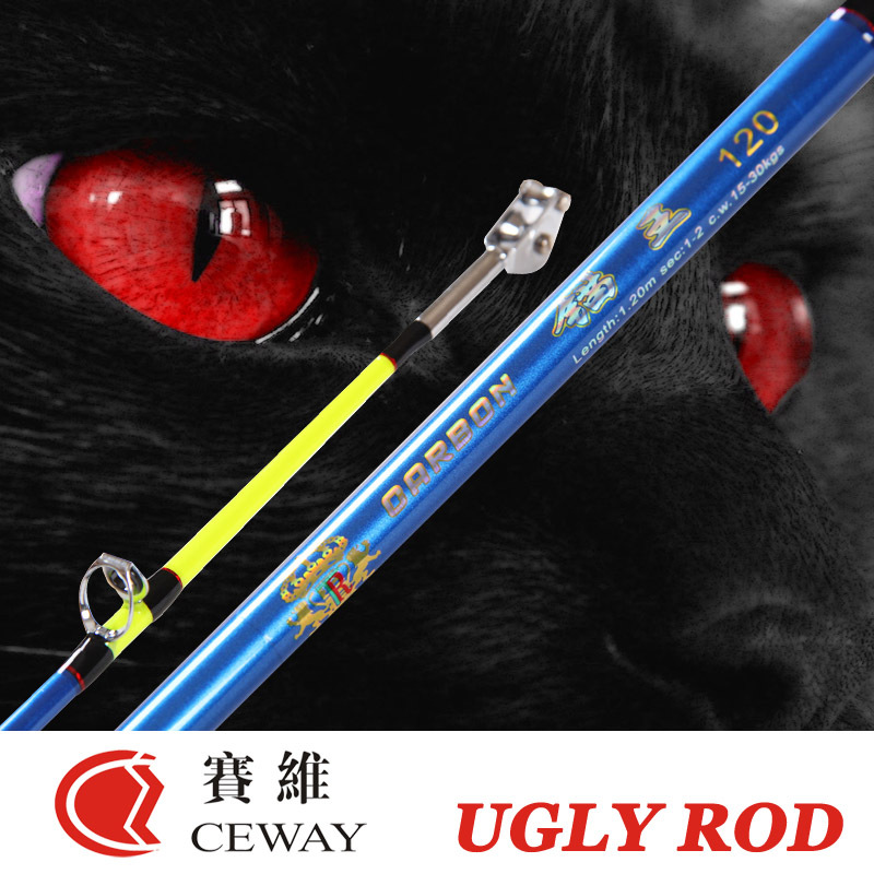 Trolling Rod Ultra Hard Ugly Rod Carbon Light Fishing Rods Powerful Jigging Boat Rod Fishing Tackle Jig Pole only 1 section 1.8m carbon fishing rod carptelescopic fishing rod mixture 8 section hard fishing pole tackle