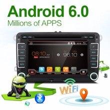 2 Dos Din Aux GPS Quad Core 4 Android 6.0 Reproductor de DVD Del Coche TV para VW Skoda Fabia POLO GOLF 5 6 PASSAT CC JETTA TIGUAN TOURAN Caddy