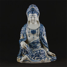 #6 Antique Old Chinese Blue sitting Buddha statue / sculpture,with mark,Home Decorations / collection&adornment, Free shipping