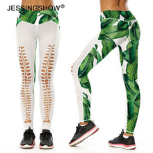 Activewear High Waist Fitness Leggings Women Pants Green Leaf Printed Fashion Hollow Workout Legging Sportswear Jeggings