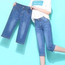 2019 Spring Summer Elastic Skinny Jeans For Women Capris Vintage Denim Pants Slim Cropped Ladies