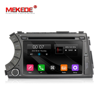 Cheap Price 3G 1080P Car GPS Navi Dvd Radio For SsangYong Kyron Actyon 2005 2013 Support