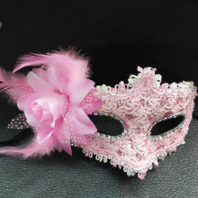 Sexy Adult Masquerade Mask 2pcs