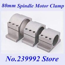 Clamp Spindle-Motor Aluminum Bracket-Seat Motor-Holder Cnc-Carving-Machine 80mm 62mm