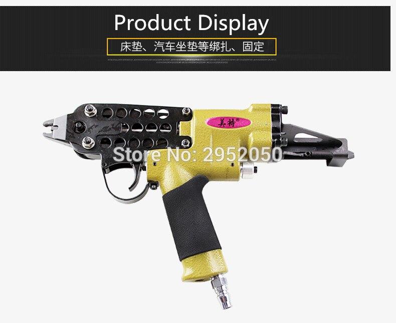 Free shipping Pneumatic air tools Hog Ring Plier C-Ring NAILER SC760B Air nail gun C Nailer Original quality  цены