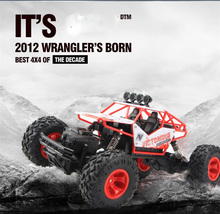 2.4G 4X4 4WD high speed RC car Remote Control Truck Model Off-Road Vehicle Dirt Bike Shock absorber Kids toy gift