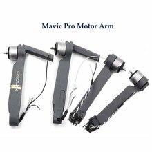 Original frente traseira esquerda direita mavic pro braço do motor com cabo peças de reposição dji mavic pro braço com acessórios de reparo do motor (usado)