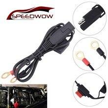SPEEDWOW 12V зарядное устройство мотоцикла терминал к SAE быстро отсоединить кабель мотоцикла батарея выходной разъем