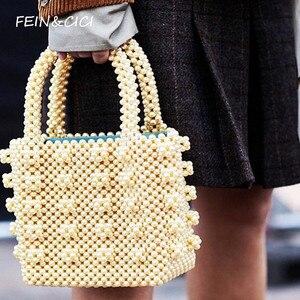Image 5 - Pearl bag beaded box tote bag women party vintage acrylic plastic bucket handbag summer luxury brand white yellow blue wholesale