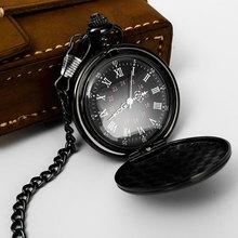 Персонализированные ретро гладкие мужские черные карманные часы с серебряной полировкой кварцевые карманные часы с подвеской с цепочкой на заказ Выгравированный подарок
