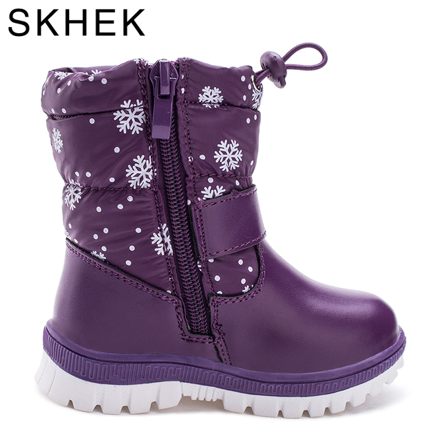 SKHEK Winter Children Ankle Plush Boots For Girls Flat With Rubber Snow Boots Boys Waterproof Non-slip Shoes 1612