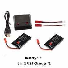 2PCS * 3.7V 780mAh Battery + USB Charger for XK X250 RC Quadcopter Spare Parts Accessories