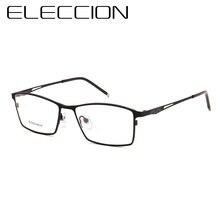 83c36cc264e685 ELECCION Ultra-Léger Mince Titane Plein Cadre D affaires Style Lunettes  Optique Myopie Prescription Lunettes Cadre Pour Hommes