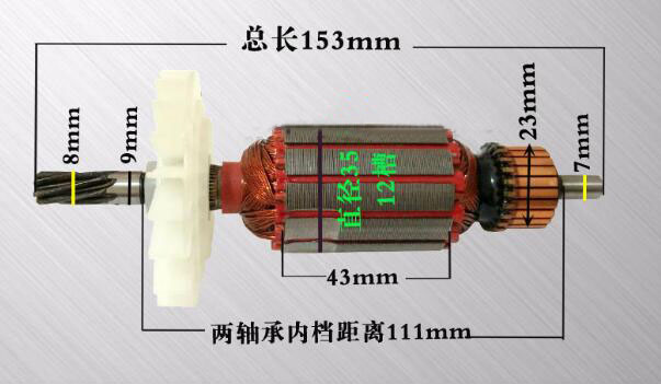AC 220V Electric Harmmer Part Motor Rotor 7 Teeth Drive Shaft for Bosch GBH2-26 ac 220v electric cutting machine armature part motor rotor for bosch tgh 6ba