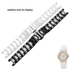 Perle Keramik Uhr band 16*9mm 20*11mm Konkaven interface ersatz keramik armband schwarz weiß armband