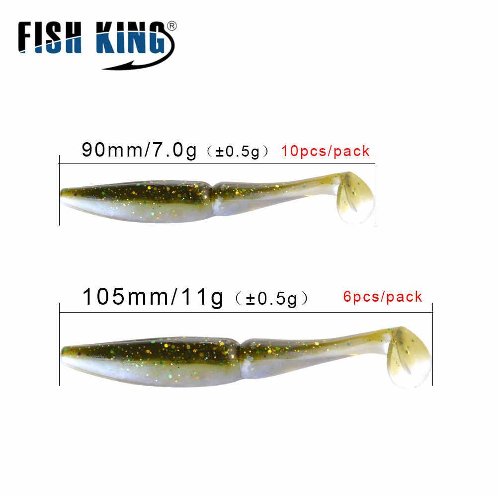 Рыбий король 6-10 шт/партия 7 г 11 г червячная приманка для ловли рыбы 90 мм 105 мм блесна для рыбной ловли Shad силиконовая Мягкая рыболовная приманка