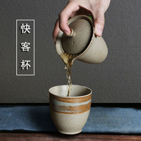 1/pcs large rough ceramic quick passenger cup Travel tea set retro 1 pot 1 cup Japanese ceramic teapot cup set cup / bag LW52533