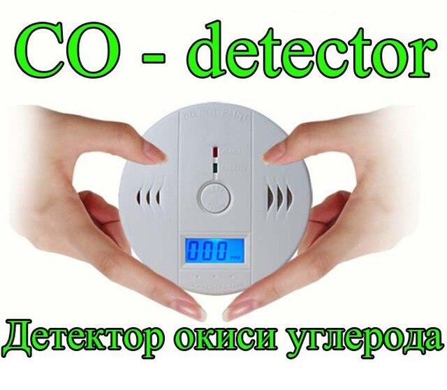 Free shipping carbon monoxide alarm detector/household coal gas alarming device/carbon monoxide poisoning prevention/smoke alarm