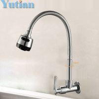 Hot Sell Free Shipping Brass Cold Kitchen Faucet Cold Sink Tap Cold Kitchen Tap YT 6006