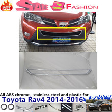 car body ABS chrome Lamp trim head Front bottom Grid Grill Grille Modling Strip frame 1pcs for T0Y0TA RAV4 2014 2015 2016
