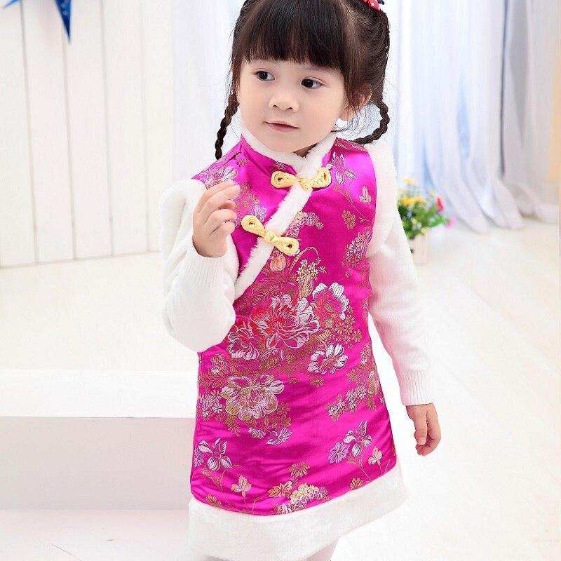 Зимние пальто для маленьких девочек, праздничный жилет, пуховик для девочек, платья Qipao, детская верхняя одежда в китайском стиле, плотная одежда, жилет - Цвет: Небесно-голубой
