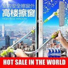 Escova para janelas telescópica esponja pano mop cleaner janela casa ferramentas de limpeza hobot escova para lavar janelas limpeza de poeira