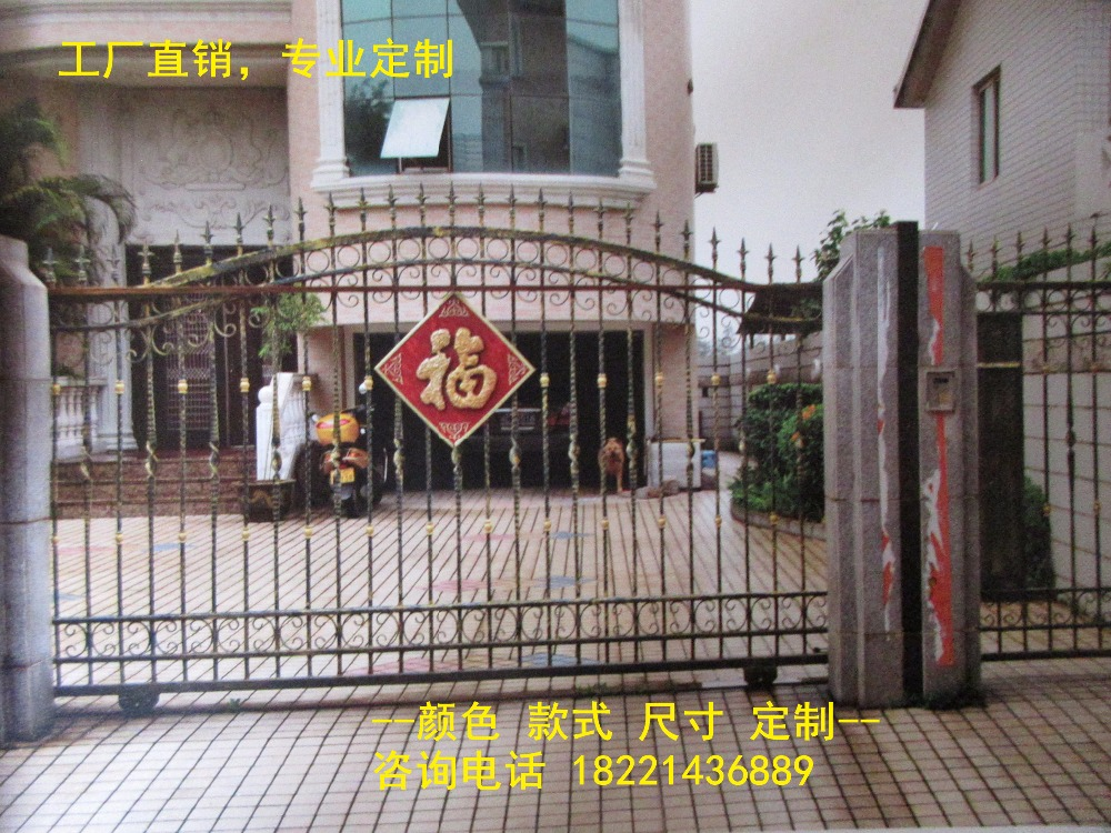Custom Made Wrought Iron Gates Designs Whole Sale Wrought Iron Gates Metal Gates Steel Gates Hc-g54