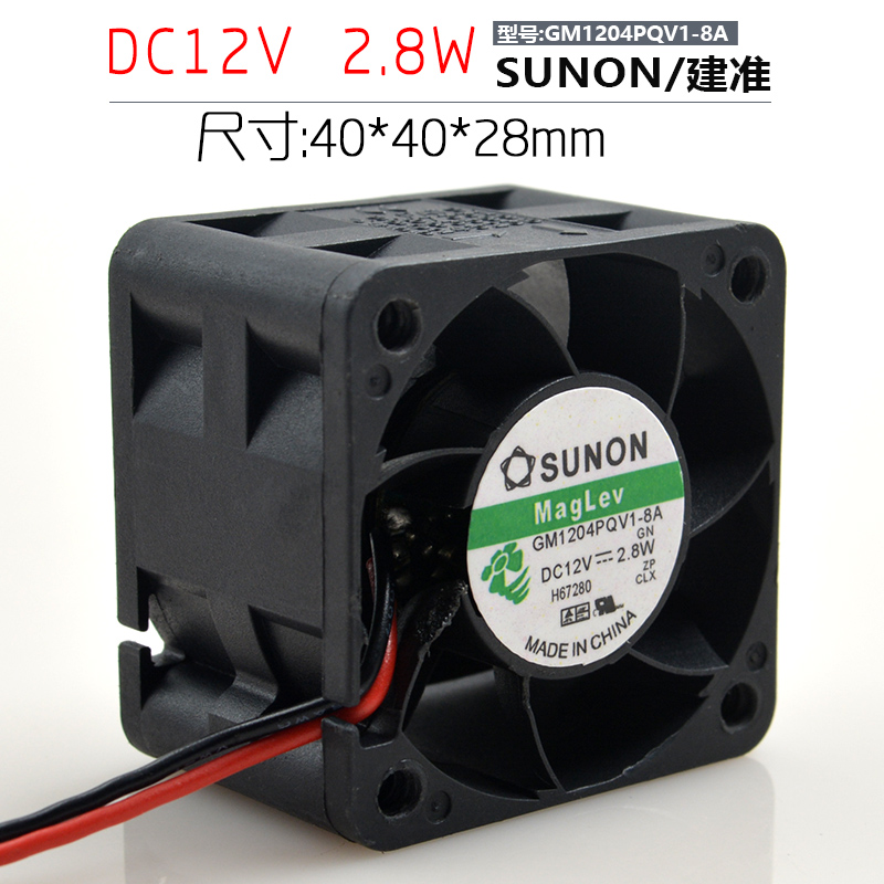 GM1204PQV1-8A 4cm 4028 12V 2.8W 1U2U server fans 2-wire version 40x40x28mm