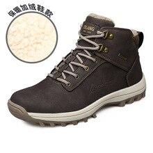 Boots men's plus velvet warm snow boots winter men's shoes outdoor hiking shoes casual cotton shoes men's tide shoes boots.