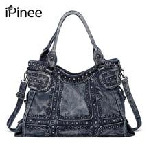 IPinee VINTAGE Design DENIM ผู้หญิงกระเป๋ากางเกงยีนส์ไหล่กระเป๋าถือหญิง Crossbody กระเป๋าผู้หญิง Messenger กระเป๋า