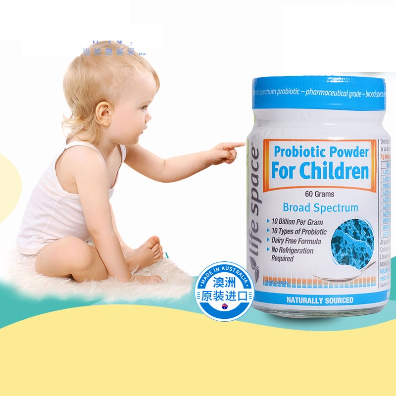 Australia Life Space Probiotic Powder for Children 3-12 years Beneficial Bacteria Support Healthy Immune Digestive System
