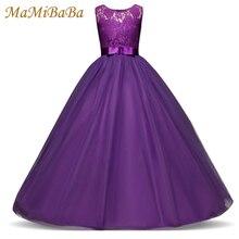 Платья для маленьких девочек Новинка года, однотонное хлопковое кружевное милое платье принцессы без рукавов трапециевидной формы длиной до щиколотки для От 5 до 17 лет, одежда Ds525