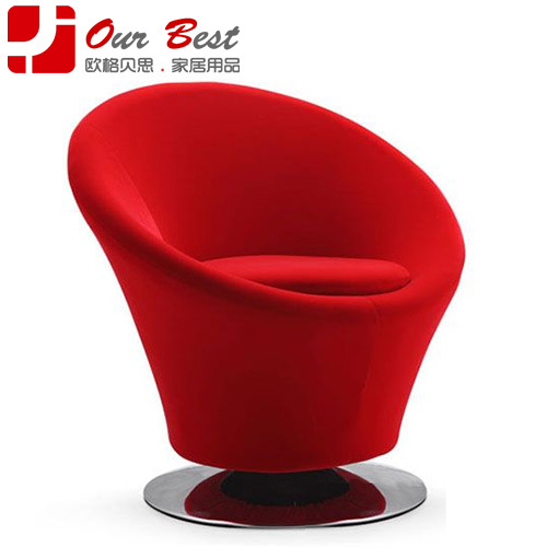 Sofa Chair Ikea Plastic Pool Chairs Olger Beth Casual Fashion Creative Lounge To Discuss The Reception Mushrooms