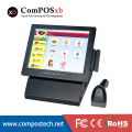 12 Inch All in One Cashier System POS System For Retail Shop POS8812A